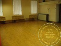 Хореографический зал