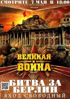 Афиша киноконцертного зала